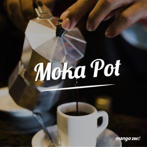 การชงกาแฟแบบ Moka Pot
