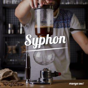 การชงกาแฟแบบ Syphon
